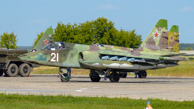 RF-90970 - Sukhoi Su-25 Frogfoot - Russia - Air Force