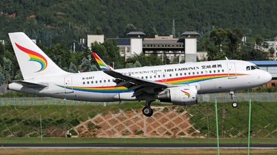 B-6467 - Airbus A319-115 - Tibet Airlines