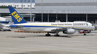A picture of B2825 - Boeing 75721B(PCF) - China Postal Airlines - © CrazyChan