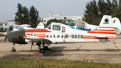 B-8626 - Hongdu N5A - Beidahuang General Aviation