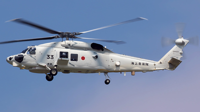 8433 - Mitsubishi SH-60K - Japan - Maritime Self Defence Force (JMSDF)
