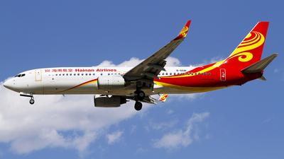 B-5581 - Boeing 737-84P - Hainan Airlines