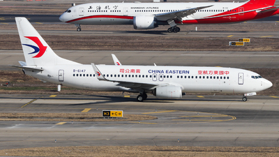 A picture of B6147 - Boeing 73789P - China Eastern Airlines - © Charlie-Aviationphotography