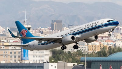 B-5748 - Boeing 737-81B - China Southern Airlines