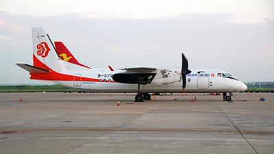B-3722 - Xian MA-60 - OK Air