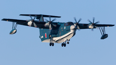 9901 - ShinMaywa US-2 - Japan - Maritime Self Defence Force (JMSDF)