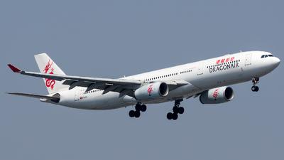 B-HLL - Airbus A330-342 - Dragonair