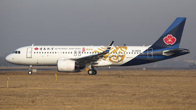 A picture of B303V - Airbus A320271N - Qingdao Airlines - © SEN BAI