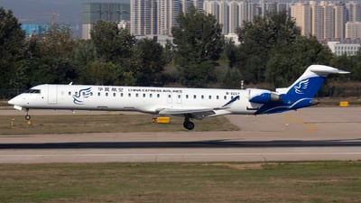B-3237 - Bombardier CRJ-900LR - China Express Airlines