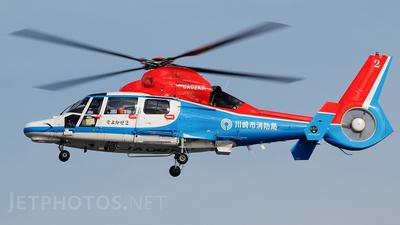 JA02KF - Airbus Helicopters AS365 N3+ Dauphin - Japan - Kawasaki City Fire Department