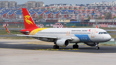 B-8170 - Airbus A320-214 - Capital Airlines