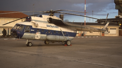 RA-22762 - Mil Mi-8T - Arkhangelsk Second Aviation Enterprise