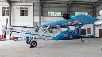 B-9812 - Pilatus PC-6/B2-H4 Turbo Porter - Chutian General Airlines