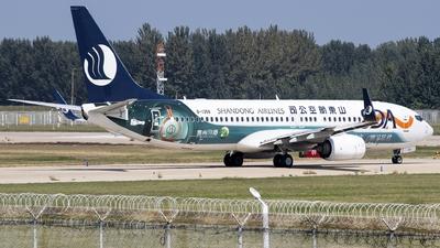 B-1358 - Boeing 737-85N - Shandong Airlines
