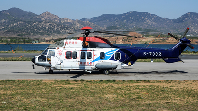 B-70C2 - Airbus Helicopters H225LP - GDAT Company