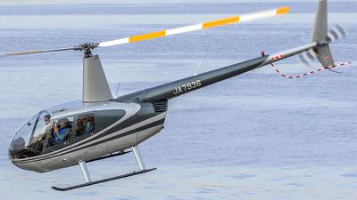 JA7936 - Robinson R44 Astro - Ogawa Air