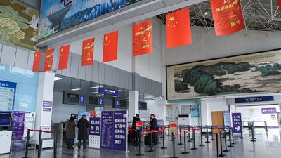 ZSLG - Airport - Terminal