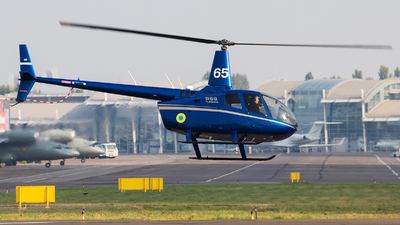 65 - Robinson R66 Turbine - Ukraine - Border Guard