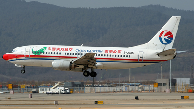 B-2985 - Boeing 737-3W0 - China Eastern Airlines
