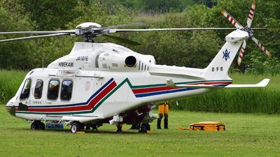 JA10TE - Agusta-Westland AW-139 - Japan - Iwate Prefecture