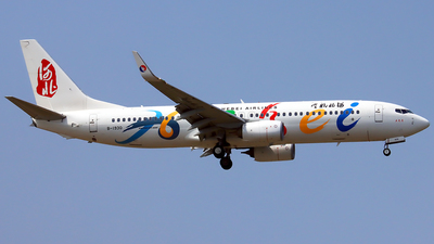 B-1930 - Boeing 737-85C - Hebei Airlines