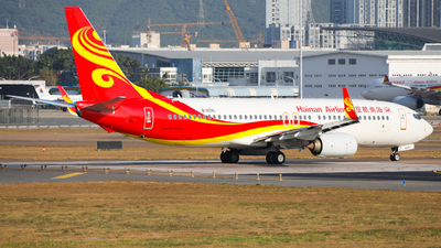 A picture of B6061 - Boeing 73789P - Hainan Airlines - © wingsofchina