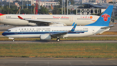 A picture of B5640 - Boeing 73781B - China Southern Airlines - © Fang Xiaoyu