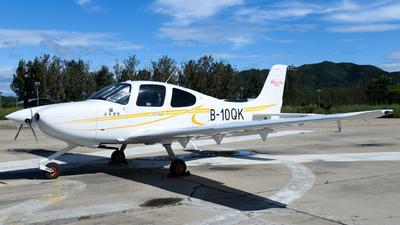 B-10QK - Cirrus SR20-G3 - Lexiang General Aviation
