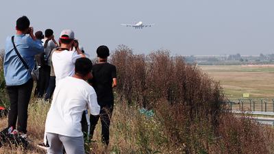 ZSQD - Airport - Spotting Location