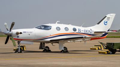 B-00NC - AVIC Leadair AG300 - China Aviation Industry Corporation - AVIC
