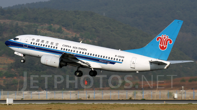 B-2699 - Boeing 737-76N - China Southern Airlines
