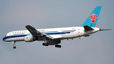 B-2851 - Boeing 757-28S - China Southern Airlines
