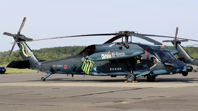 48-4580 - Mitsubishi UH-60J - Japan - Air Self Defence Force (JASDF)