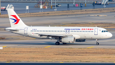 A picture of B6616 - Airbus A320232 - China Eastern Airlines - © Yan Shuai