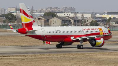 B-300L - Airbus A320-251N - Lucky Air