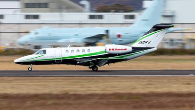 JA01KJ - Cessna 525C CitationJet 4 - Kawasaki