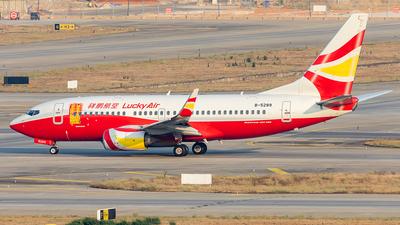 B-5289 - Boeing 737-74P - Lucky Air