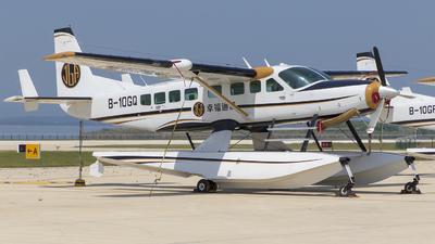 B-10GQ - Cessna 208B Grand Caravan EX - Xingfu General Airline