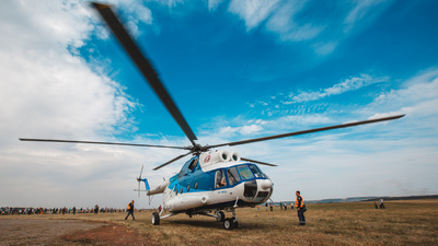 UR-MSF - Mil Mi-8MSB Hip - Motor Sich Airlines