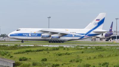 A picture of RA82078 - Antonov An124 - VolgaDnepr Airlines - © Tsumugu Ono