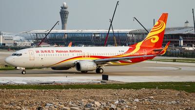 B-5611 - Boeing 737-84P - Hainan Airlines