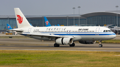 B-6745 - Airbus A320-232 - Air China