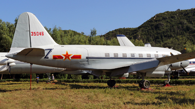 35046 - Ilyushin IL-12 Coach - China - Air Force