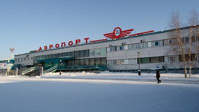 UERR - Airport - Terminal
