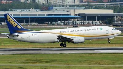 B-2892 - Boeing 737-46J(SF) - China Postal Airlines