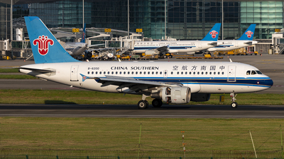 A picture of B6200 - Airbus A319115 - China Southern Airlines - © yuanhaoxiang