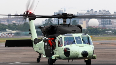 NA-713 - Sikorsky UH-60M Blackhawk - Taiwan - National Airborne Service Corps (NASC)