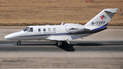 B-7777 - Cessna 525 CitationJet 1 - China - Civil Aviation Flight College (CAFC)
