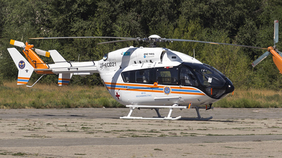 UP-EC021 - Eurocopter EC 145 - Kazakhstan - Government