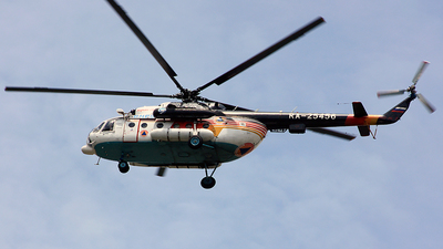 RA-25456 - Mil Mi-8MTV-1 Hip - BNPB - Indonesian National Board for Disaster Management